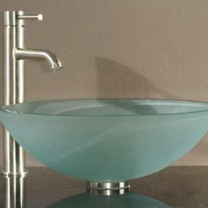 Rundes Waschbecken für Ihr Badezimmer!