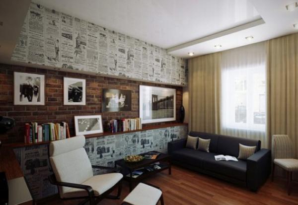 retro tapeten 26 inspirierende ideen. Black Bedroom Furniture Sets. Home Design Ideas