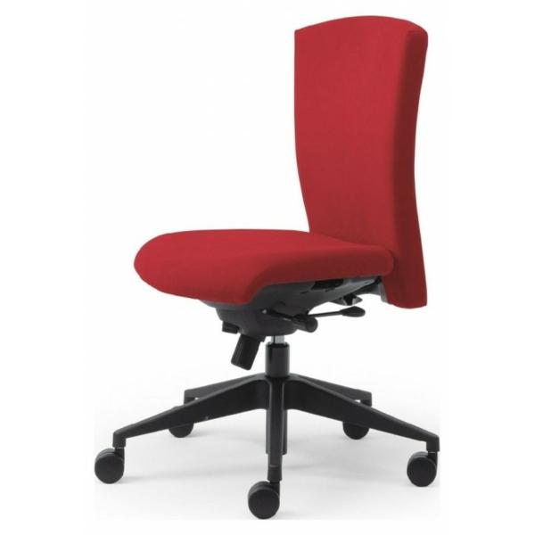 bequemer-Bürostuhl-elegantes-Modell-Büromöbel-in-Rot