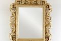 Der Barock Spiegel spricht von erster Klasse!