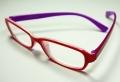 Brillengestelle – 55 trendige Vorschläge!