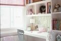 56 inspirierende Fotos von Schreibtisch mit Regal