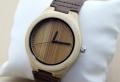 Holz-Armbanduhr Illustrationen, die man unbedingt sehen muss!