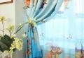 Kinderzimmer Ideen mit Kindergardinen