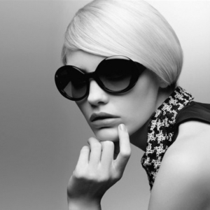 Chanel Sonnenbrille - 37 faszinierende Modelle