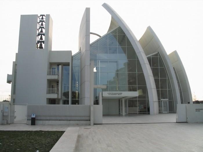 postmoderne-kunst-in-der-architektur-unregelmäßge-Form