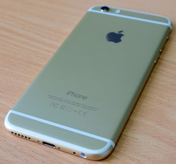bestes-smartphone-Rueckseite-von-einem-Iphone