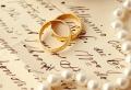 Hochzeitsbaum: Unvergessliches Hochzeitsgeschenk mit Symbolik