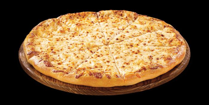 pizzaofen-selber-bauen-pizza-mit-kase