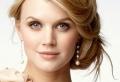 Braut Make Up – 55 Ideen für Ihren einmaligen festlichen Look