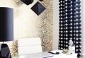 64 tolle Ideen, wie Sie Ihr Arbeitszimmer gestalten können
