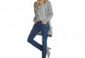 Jeans von HIS – Bequem und mit Stil einkleiden