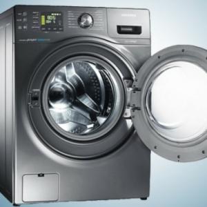 Waschmaschine kaufen - das Muss macht Spaß!