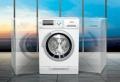 Waschmaschine kaufen – das Muss macht Spaß!