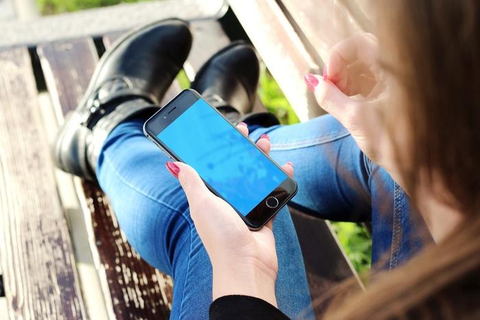 Website Gestaltung speziell für Handys