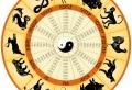 Chinesisches Sternzeichen: Bedeutung und Eigenschaften (Teil 1)