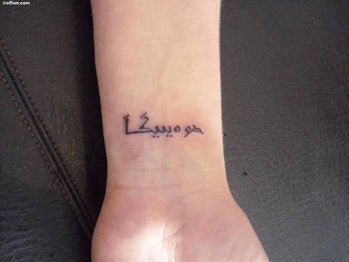 eine idee zum thema tattoo schriften handgelenk, die ihnen sehr gut gefallen kann