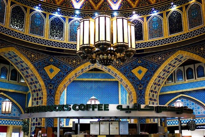 sehenswürdigkeiten tours dubai starbucks cafe arabische edition blau und gelb design