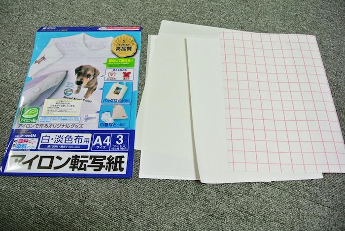 bedruckte T-shirts mit den Blätter - Muster aus Japan, das mit Bügeleisen einzutragen sind
