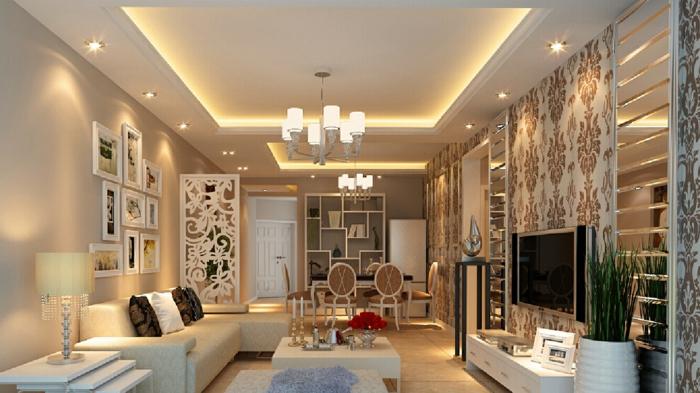 18 Trennwand Wohnung Dekoration Bilder. Deko Design Flair Vor Kurzem Entwickelt Dekoration ...
