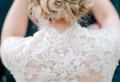 Hochsteckfrisuren Hochzeit: Die schönsten Varianten