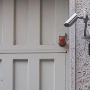Damit Einbrecher draußen bleiben: Effektiver Einbruchschutz fürs Haus