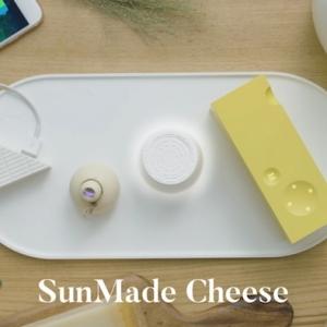SunMade Cheese - erstes Solarladegerät, das Kinder in die Schule lockt