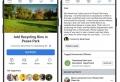 Facebook bietet eine innovative Petition Funktion: Das neue Kampffeld