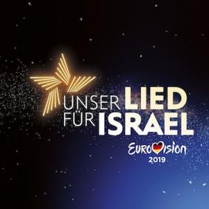 """Heute Abend entscheidet sich, wer """"Unser Lied für Israel"""" singen wird"""