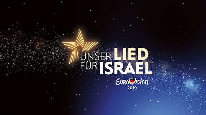 unser lied für israerl, vorentscheid deutschland 2019, ein großer goldener stern und ein blaer himmel mit vielen kleinen weißen sternen