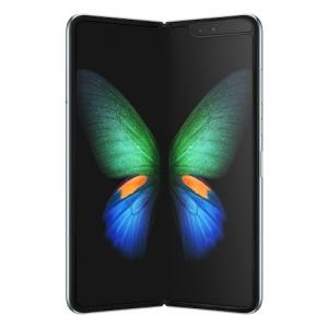 Galaxy Fold  - das erste faltbare Smartphone von Samsung kommt im September