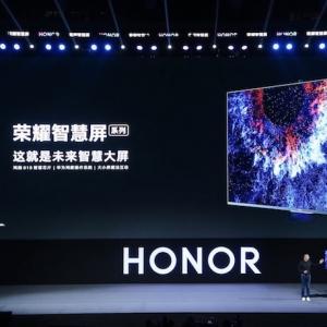 Honor Vision - erstes Gerät mit dem Betriebssystem HarmonyOS von Huawei