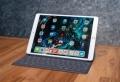 iPad mit größerem Display wird auf Apple Event vorgestellt