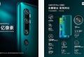Das neue Xiaomi Mi CC9 Pro kommt mit einem 108-MP-Sensor