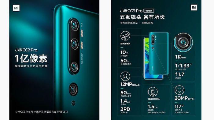 das neue Xiaomi Mi CC9 Pro, ein handy mit buntem bildschirm, ein blaues smartphone mit fünf kameras