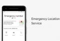 Neue Notruftechnik erleichtert die Lokalisierung des Notfallortes
