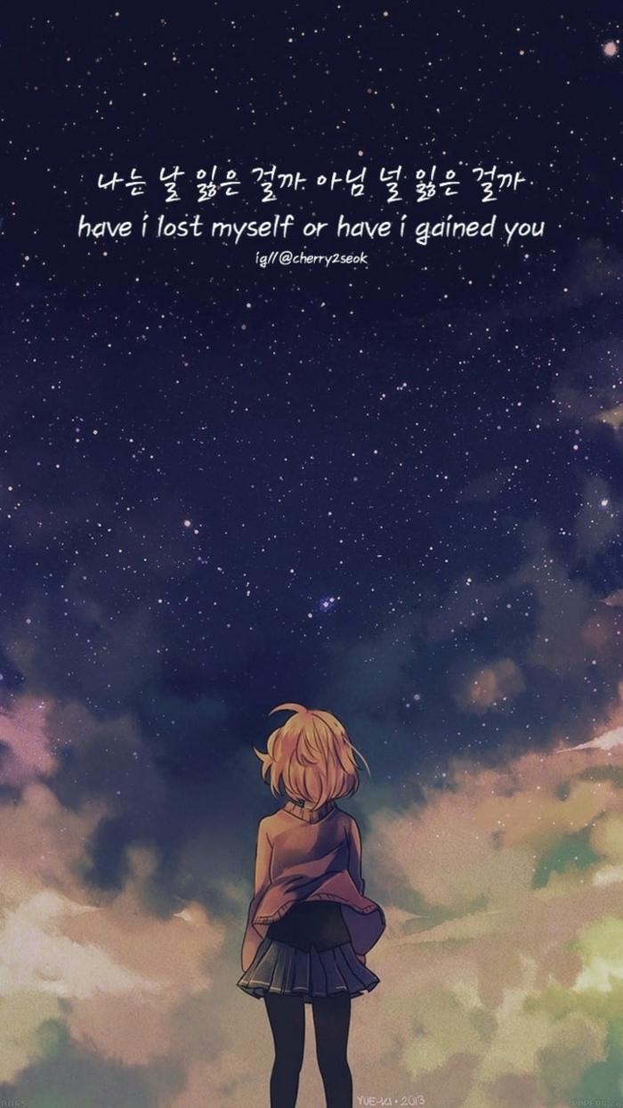 Mädchen guckt zum Himmel mit vielen Sternen, Bild mit Spruch, aesthetic anime wallpaper, ästhetische Hintergrundbild