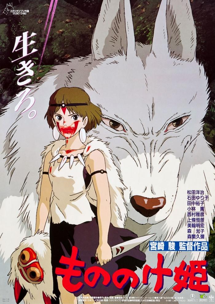 ein mädchen mit messer und einer weißen maske, poster zu dem film prinzessin mononoke, ein großer weißer wolf