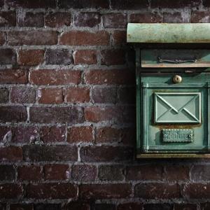 Der Briefkasten als modernes Gestaltungselement